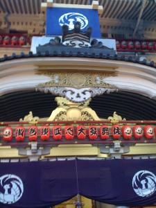 歌舞伎座正面