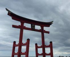 北海道初山別村、金比羅神社